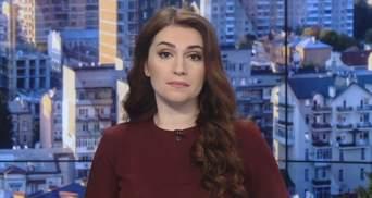 Випуск новин за 9:00: Жорстоке вбивство в Ірпіні. Тріщина на мосту Кличка