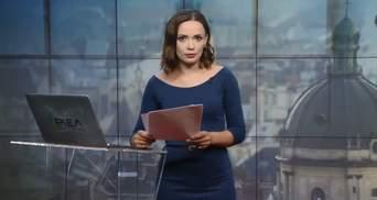 Випуск новин за 14:00: Заяви Богдана на брифінгу. Опіки у 5-річного хлопчика