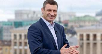 Гройсман ушел в отпуск: Кабмин не сможет уволить Кличко