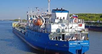 Суд наложил арест на российский танкер NEYMA, – Матиос