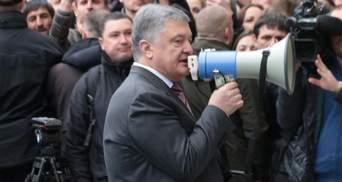 У Порошенко ответили главе ГБР Трубе по производствам и пообещали уголовную ответственность