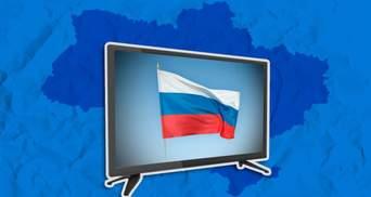 Ток-шоу і серіали: що показуватиме новий російськомовний канал України