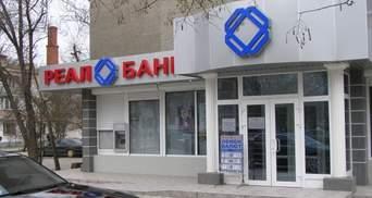 Фонд гарантирования вкладов ликвидировал банк соратника Януковича