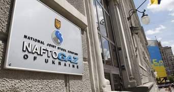 """""""Нафтогаз"""" хоче стягнути з Росії понад 5 мільярдів доларів за конфісковані у Криму активи"""