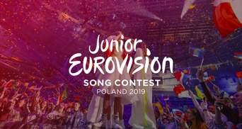 Детское Евровидение-2019: стали известны имена жюри Нацотбора