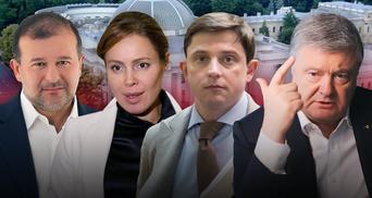 Одиозные нардепы: кто из известных политиков вновь избран в Верховную Раду