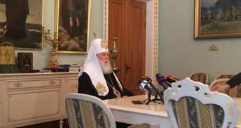 Министерство культуры подтвердило ликвидацию УПЦ КП: Филарет обратился к Зеленскому