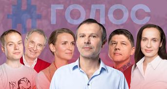 """Скільки років готова працювати в парламенті партія """"Голос"""": коментар Юрчишина"""