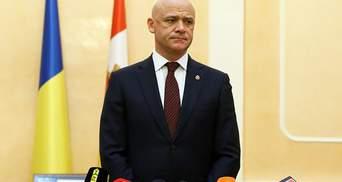 Виправдувальний вирок Труханову оскаржили в суді