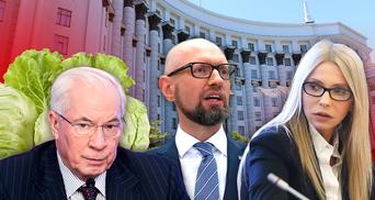 Премьер-министры Украины: от ценителя капусты до первой модницы