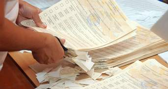 Апеляційний суд скасував перерахунок голосів на скандальному 64 окрузі