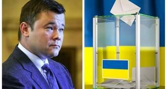 Главные новости 1 августа: увольнение Богдана, что изменится в Украине в августе