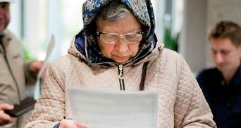 В Україні хочуть змінити критерії нарахування субсидій