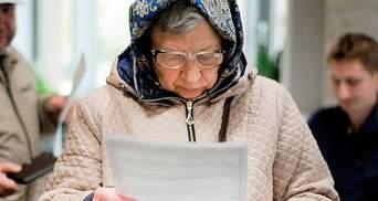 В Украине хотят изменить критерии начисления субсидий