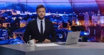Випуск новин за 19:00: Пожежа на Київщині. Вирубка лісів у Карпатах
