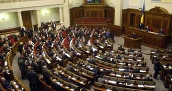 """""""Тушки"""" в Раді: чи будуть в новому парламенті партійні перебіжчики"""