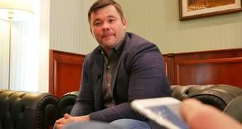 Чому Богдан міг подати у відставку: припущення експерта