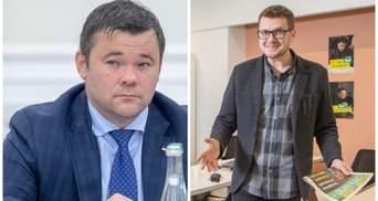 Вместо Богдана Офис Президента возглавит Баканов, – Лещенко