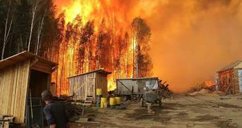 Дым от пожара в Сибири накрыл сотни городов и сел в России: страшные фото и видео