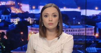 Випуск новин за 19:00: Торнадо неподалік Одеси. Результати виборів