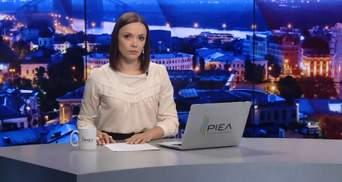 Підсумковий випуск новин за 21:00: Остаточні результати від ЦВК. Жахлива негода в Одесі