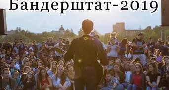 В Луцке стартовал один из самых ярких фестивалей лета – Бандерштат: невероятные фото
