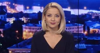 Випуск новин за 19:00: Звільнення Мар'їнки. Сортування сміття у Києві