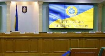 ЦВК провела перерахунок голосів на скандальному окрузі №50