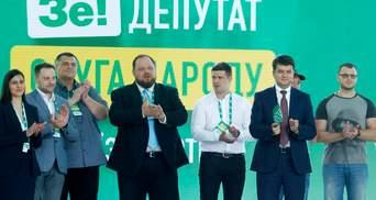 """""""Слуга народа"""" назвала кандидатов в главы комитетов Рады: кто что может возглавить"""