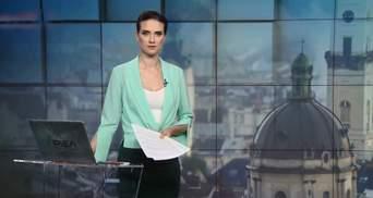 Выпуск новостей за 12:00: Непогода в Украине. Арест за подкуп избирателей