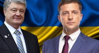 Парламентські вибори-2019: як Зеленський сплутав всім карти і чому Порошенка ще рано забувати