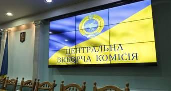 ЦИК не уложилась в сроки с объявлением результатов выборов: какие могут быть последствия
