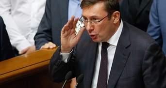 Справа про тиск на ВККС: Луценко анонсував нові підозри