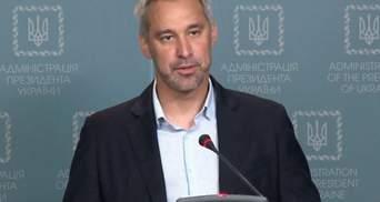 Рябошапка назвал первые законопроекты, которые рассмотрит новая Рада