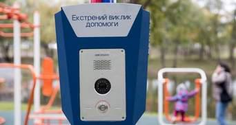 Тревожные кнопки появятся в парках по Украине: зачем они