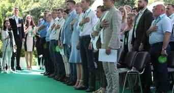 """Монобольшинство """"Слуги народа"""" в Раде: эксперт назвала риски"""