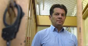 Пленник Кремля Сущенко подписал согласие отбывать наказание в Украине, – Фейгин