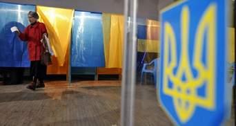 Сколько партии потратили на выборы в Раду: данные ЦИК