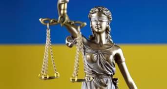 Ставлення українців до судів: експерт оцінив результати опитування