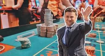 Зеленський хоче легалізувати азартні ігри: скільки грошей це принесе до бюджету
