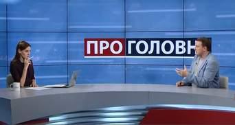 Почему Украине нужна легализация игорного бизнеса: ответ Фурсы