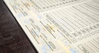 14 кандидатов в Раду, за которых не проголосовал ни один человек: имена