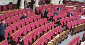 Новоизбранные депутаты впервые собрались в Раде: видео