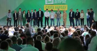 """""""Слуга народа"""" показала список комитетов, которые хочет оставить в Раде"""