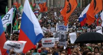 """""""Хватит нам врать"""": новая волна массовых протестов в России на фото и в цифрах"""