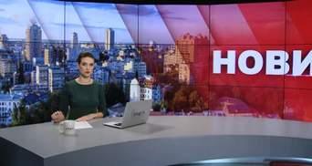 Выпуск новостей за 11:00: Грузия без русских. Ситуация на фронте