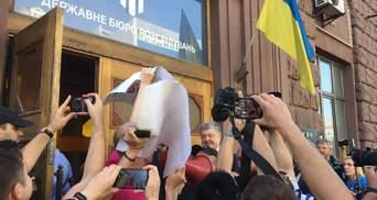 ГБР допросило Порошенко: детали