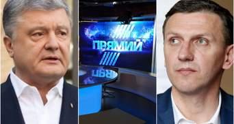 """Порошенко заявил о попытке рейдерского захвата канала """"Прямой"""": в ГБР ответили"""