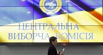 ЦВК офіційно зареєструвала всіх 424 депутатів Верховної Ради IX скликання: список