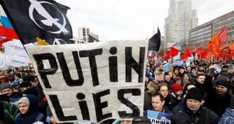 Россияне готовятся к очередной волне протестов в Москве